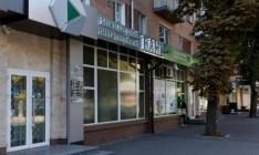 Банк Порошенко увеличил прибыль вдвое