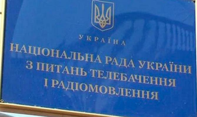 Рада разрешила штрафовать телеканалы без предварительного предупреждения