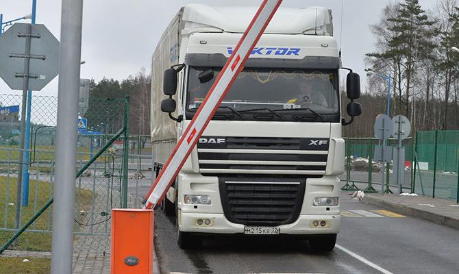 Украина иРФ проведут переговоры относительно ограничений транзита газа 10ноября