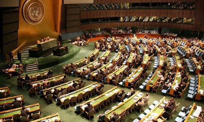 Государство Украину могут отнять голоса вГенассамблее ООН из-за долгов