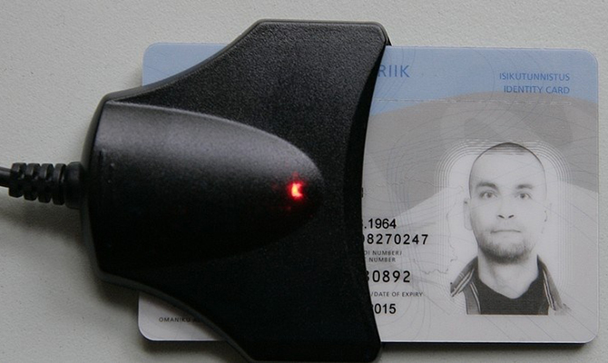Полный переход наID-паспорта должен состояться напротяжении четырех лет