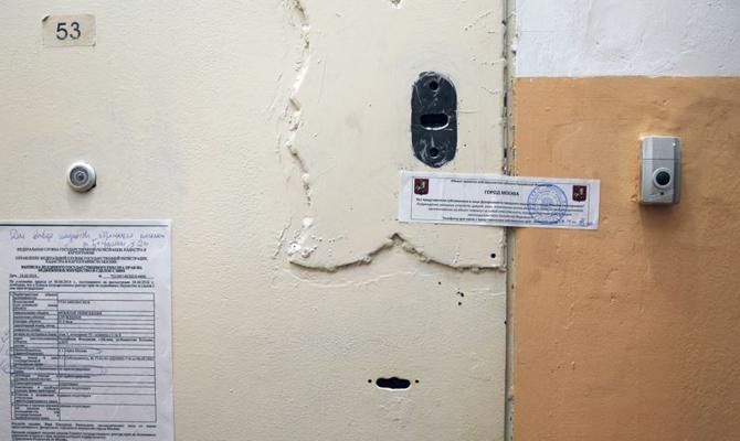 Правозащитникам Amnesty International вернули кабинет в российской столице