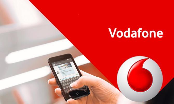 «Vodafone Украина» начал продажу смартфонов под собственным брендом