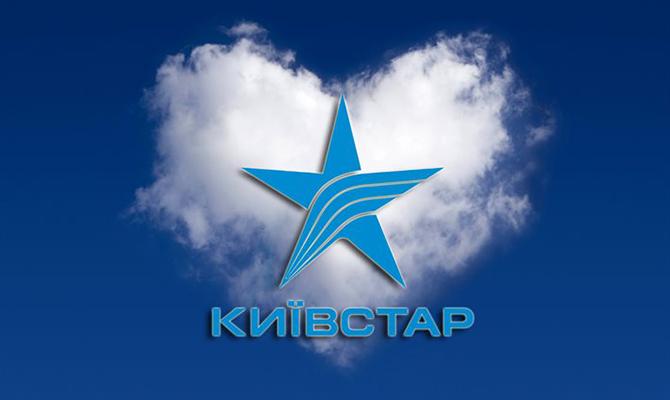Втретьем квартале «Киевстар» потерял млн абонентов