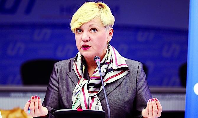 Гонтарева поведала опланах Нацбанка поуменьшению наличных денежных средств вобращении