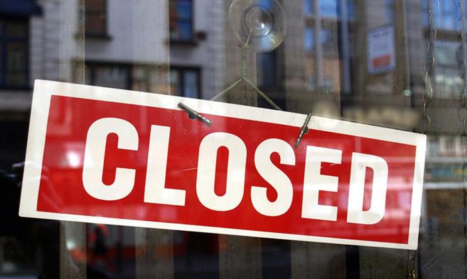 ФГВФЛ продлил ликвидацию банка «Надра» иВБР
