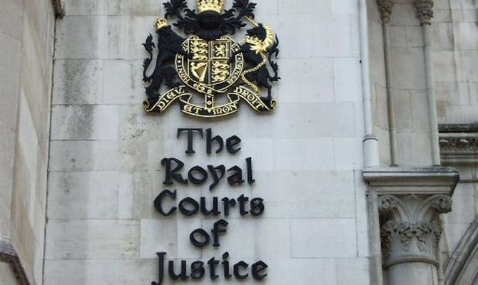 Суд Лондона разблокировал активы Коломойского иБоголюбова