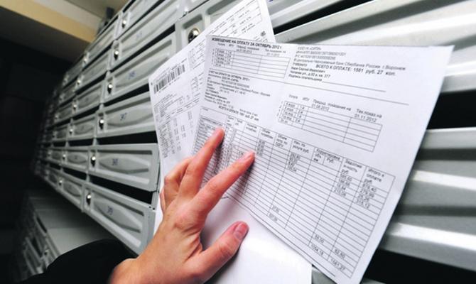 Украинцы переплатили комиссию закомуслуги почти на24 миллиона