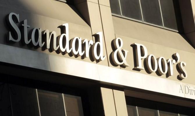 S&P сохранило рейтинг США после победы Трампа