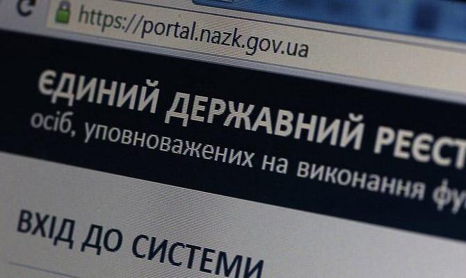 ВНАПК неимеют полномочий проверять наличные чиновников изе-деклараций