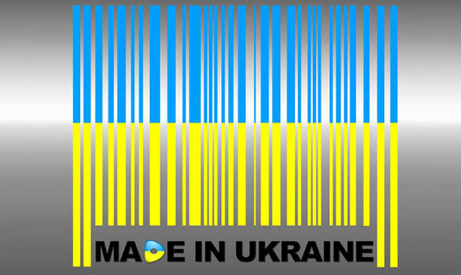 Вгосударстве Украина растет профицит внешней торговли услугами