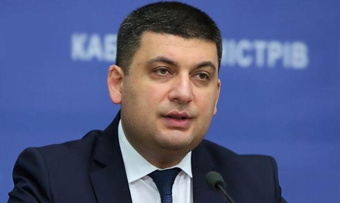 Гройсман: Назавершение строительства «Охматдета» необходимо 1,6-1,7 млрд грн