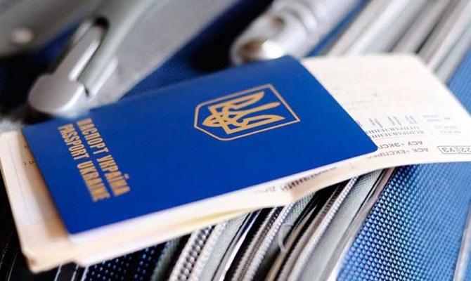 ПослыЕС обсудят визовый режим для Украинского государства 17ноября