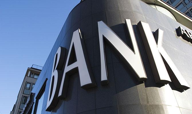НБУ: Засчет депозитов банки финансируют бизнес собственных владельцев