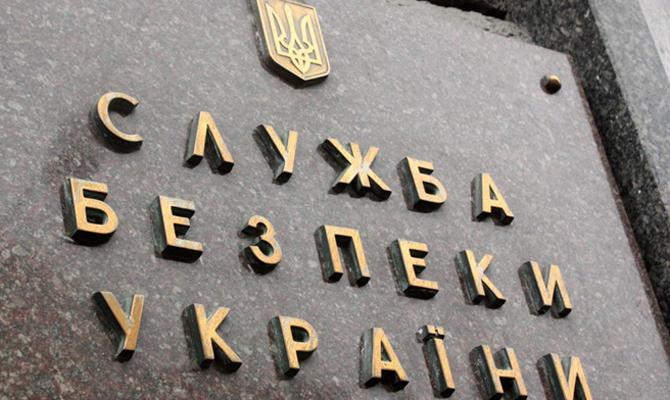 Открыто уголовное производство пофактам присвоения Россией госсобственности Украины вКрым