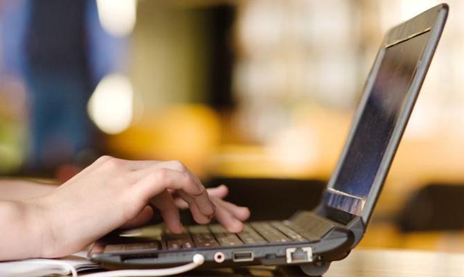 Государство Украину назвали «частично свободной страной» вweb-сети интернет