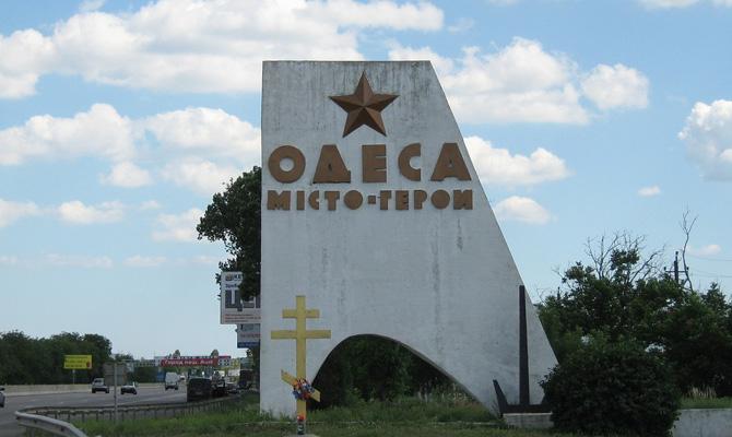 ВОдесской области руководителя 8-ми райгосадминистраций сообщили оготовности уйти вотставку