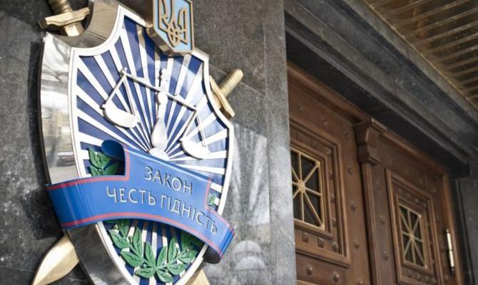 ГПУ завершила расследование поэкс-главе милиции украинской столицы — Дело Майдана