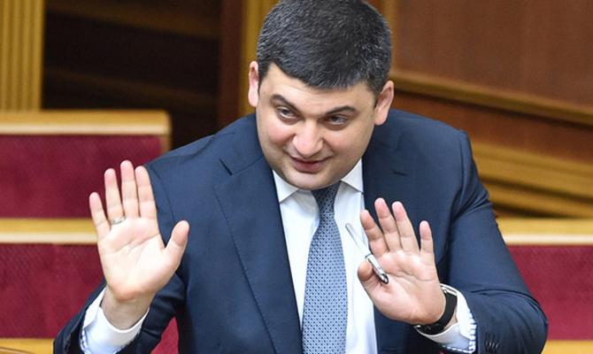 Украина вышла изпреддефолтного состояния— Гройсман