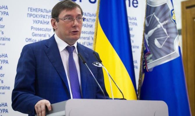Луценко: УГПУ есть довольно свидетельств против Новинского