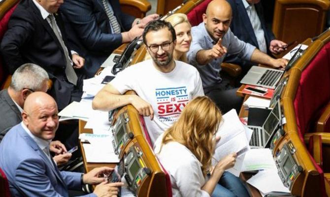 Лещенко, Залищук иНайем вышли изруководства партии ДемАльянс