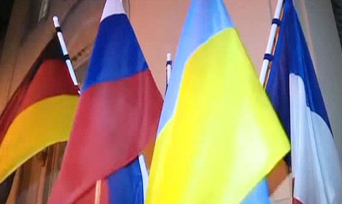 МИД ФРГ неисключает скорой встречи министров «нормандской четвёрки»