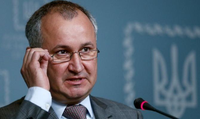 УСБУ нет определенной информации о задуманных терактах,— Грицак
