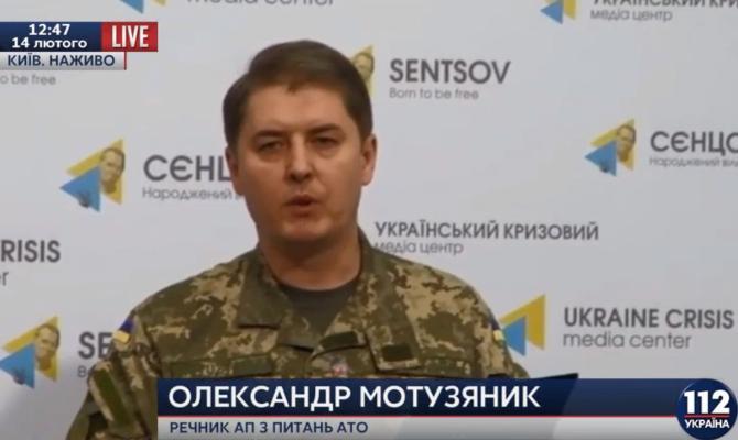 Русских военных изКрыма «заранее спланировали»— ВКиеве проговорились