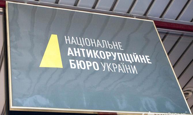 НАБУ: Девятым подозреваемым вкраже киотских денежных средств стал житель россии