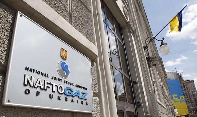 В «Нафтогазе» озвучили сумму закупки газа втретьем квартале