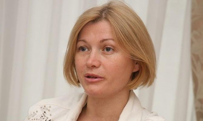 Киев: РФ задержала и сообщила ополченцам гражданина государства Украины