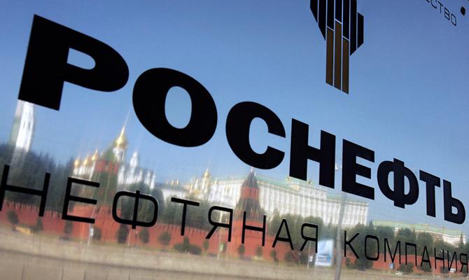 «Роснефть» утвердила программу облигаций на1,1 трлн руб.