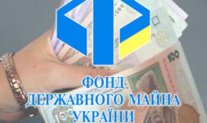 Фонд госимущества реализовал неработающую гидроэлектростанцию за50 млн грн