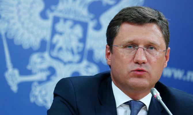 РФ потратила $5 млрд, чтобы заблокировать импорт газа в государство Украину