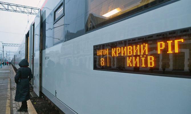Укрзализныця отменила несколько скоростных поездов вновогоднюю ночь