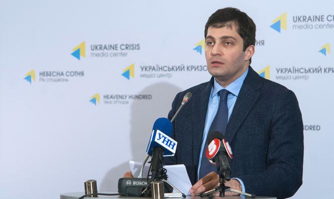 Саакашвили намитинге вКиеве призвал кдосрочным выборам вРаду