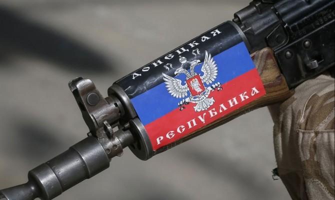 Боевики «ДНР» требуют предотвращения работы чешской гуманитарной организации наДонбассе