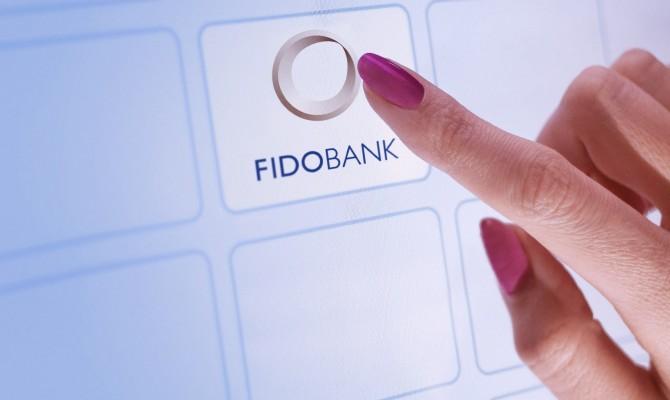 Суд арестовал два здания поделу охищении денег Фидобанка