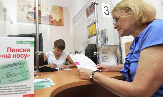 Рева предлагает украинцам платить завыход напенсию в60 лет