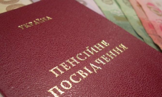 ВУкраине на10,5% выросли пенсии