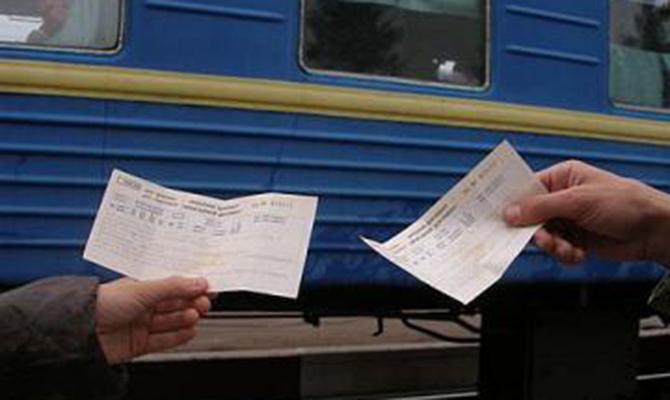 С1декабря Укрзализныця остановила бронирование билетов