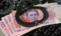 В Херсонской области на взятке в 300 тыс. гривен задержан прокурор