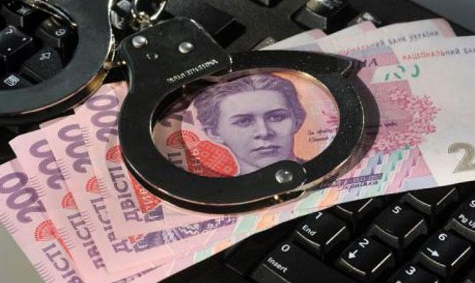 Обвинителя словили навзятке в 300 000 грн