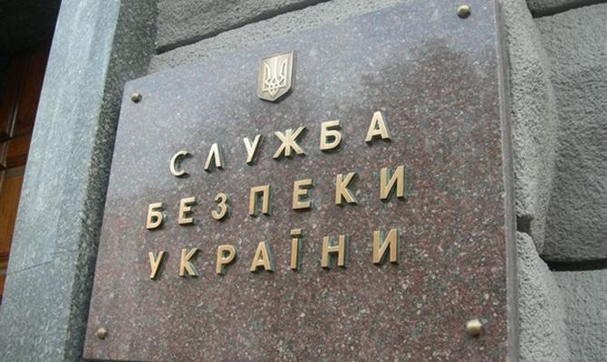 Организаторы финансовой пирамиды наТернопольщине присвоили 2,7 млн грн,— СБУ