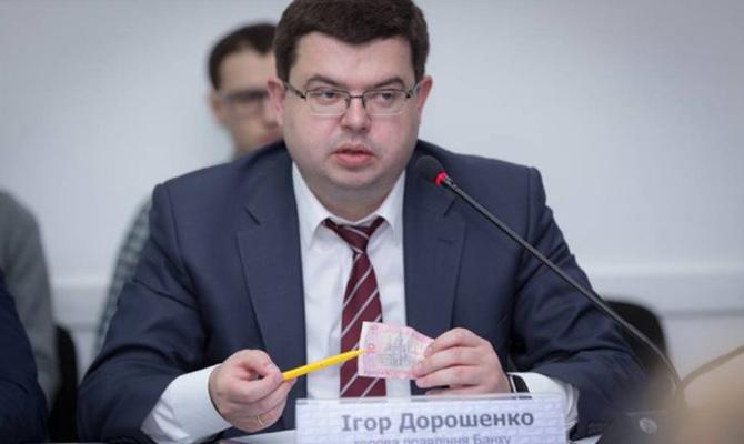 Экс-главу банка Михайловский отпустили из-под ареста