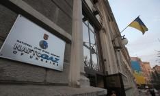 В Стокгольме завершились слушания по транзитному контракту Украины и РФ