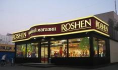 Продать липецкую фабрику Roshen сейчас нельзя, - Пасенюк