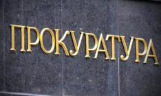 Топ-менеджера Фирташа объявили в розыск по хищению в «Сумыхимпроме»