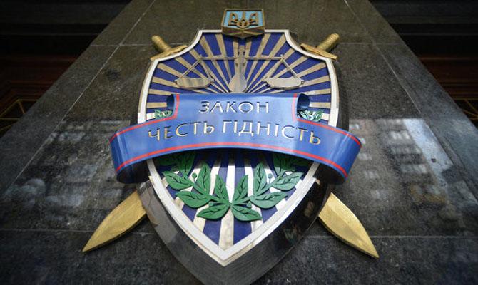 Экс-директорСК «Гарант Престиж» присвоил 177 млн грн