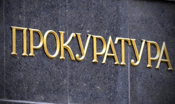 Управляющего санацией «Сумыхимпрома» объявили вмеждународный розыск